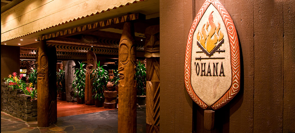 disney-Polynesian-Resort-dining